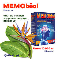 Мемобиол - для укерпления сосудов, улучшения памяти и внимания