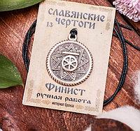 Славянские чертоги из ювелирной бронзы  Финист