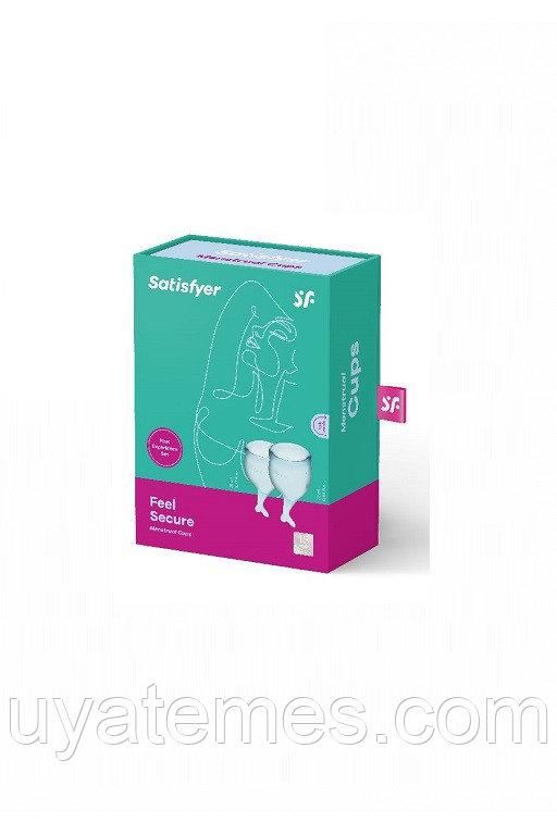 Набор менструальных чаш Satisfyer Feel secure Menstrual Cup (light blue)