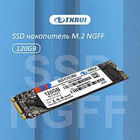SSD диск 120Gb TXRUI NGFF120, M2, SATA III