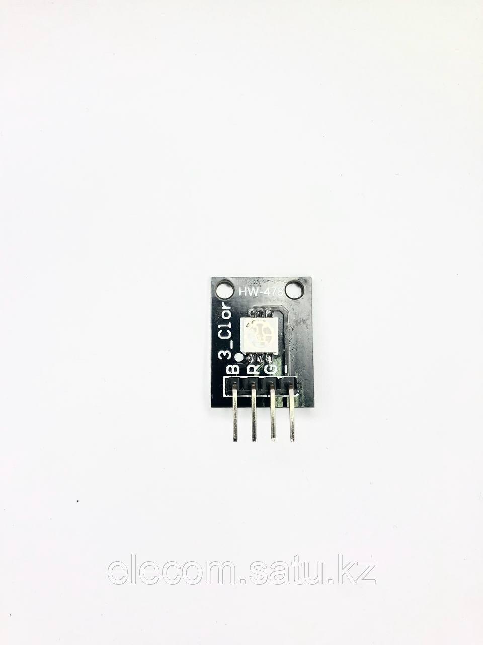 RGB модуль HW-478