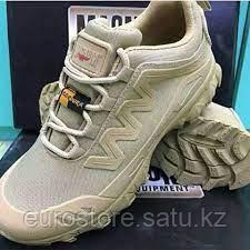 Magnum кроссовки