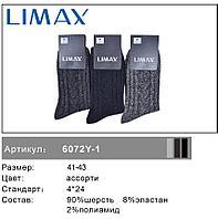 Носки мужские Limax, шерсть, зимние