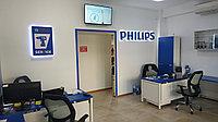 Ремонт утюгов, систем и парогенераторов Philips