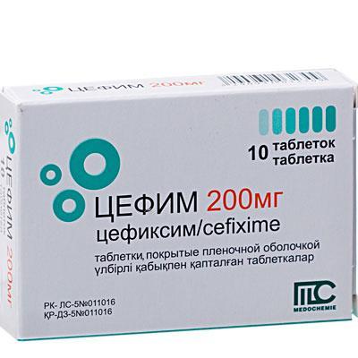 Цефим 200 мг № 10 табл