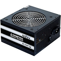 Блок питания CHIEFTEC RETAIL Smart GPS-700A8