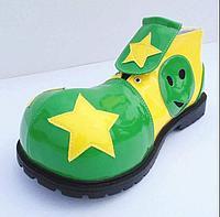 Профессиональная обувь Клоуна