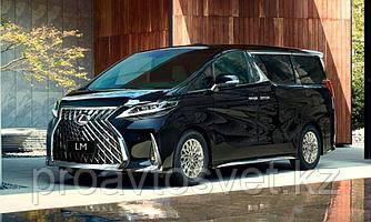 Доводчик дверей (присоски) для Lexus LM (2019-2020)