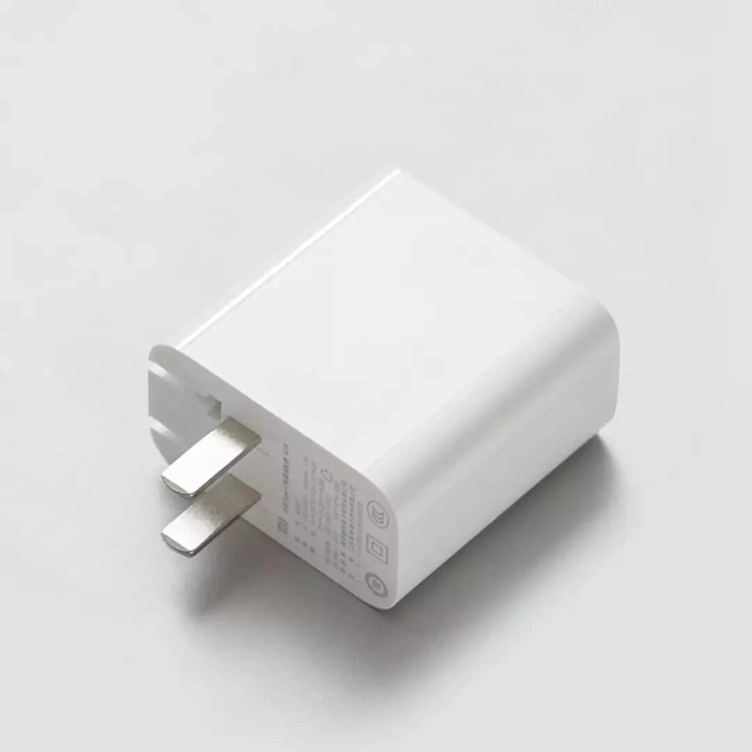 Зарядное устройство 65W Xiaomi 2 UCB - A  \ 1 USB - C (белый)