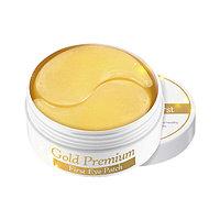 Secret Key Gold Premium First Eye Patch Гидрогелевые патчи с микрочастицами золота
