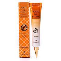 3W CLINIC Horse Oil Eye cream anti wrinkle
