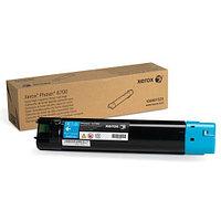Оригинальный Картридж Xerox 106R01523 (голубой)