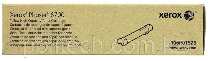 Оригинальный Картридж Xerox 106R01525  (желтый)