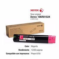 Оригинальный Картридж Xerox 106R01524  (пурпурный)
