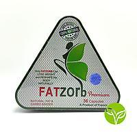Капсулы для похудения Фатзорб Fatzorb треугольник Premium 36 капсул оригинал