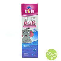 Спрей для носа Kids с морской водой 60 мл.