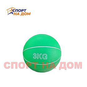 Медбол резиновый 3 кг (наполнитель песок)