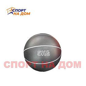 Медбол резиновый 5 кг (наполнитель песок)