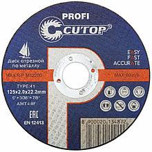 Диск отрезной по металлу и нерж.стали CUTOP Profi  125 х2.5 х22.2мм арт.39988т
