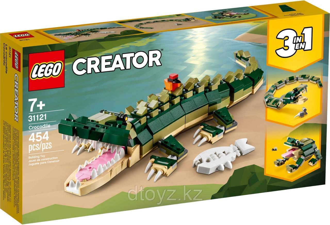 Lego Creator 31121 Creator Крокодил