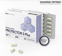 ПРОТЕКТОР 3 Плюс 60 (Protector 3 Plus)защита и anti-age организма-эпифиз,тимус,костный мозг.Пептидный комплекс