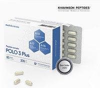 ПОЛО 3 Плюс 60 (Polo 3 Plus) мужское здоровье простата, семенники, надпочечники. Пептидный комплекс