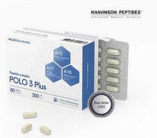 ПОЛО 3 Плюс 60 (Polo 3 Plus) мужское здоровье  – простата, семенники, надпочечники. Пептидный комплекс