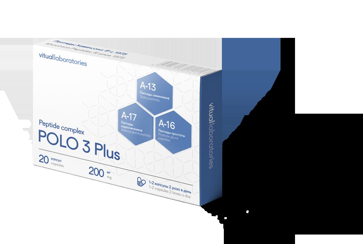 ПОЛО 3 Плюс 20 (Polo 3 Plus) мужское здоровье  – простата, семенники, надпочечники. Пептидный комплекс
