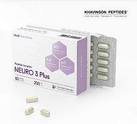 НЕЙРО 3 Плюс 60 (Neuro 3 Plus) нервная система и мозг – мозг, сосуды, печень.Пептидный комплекс