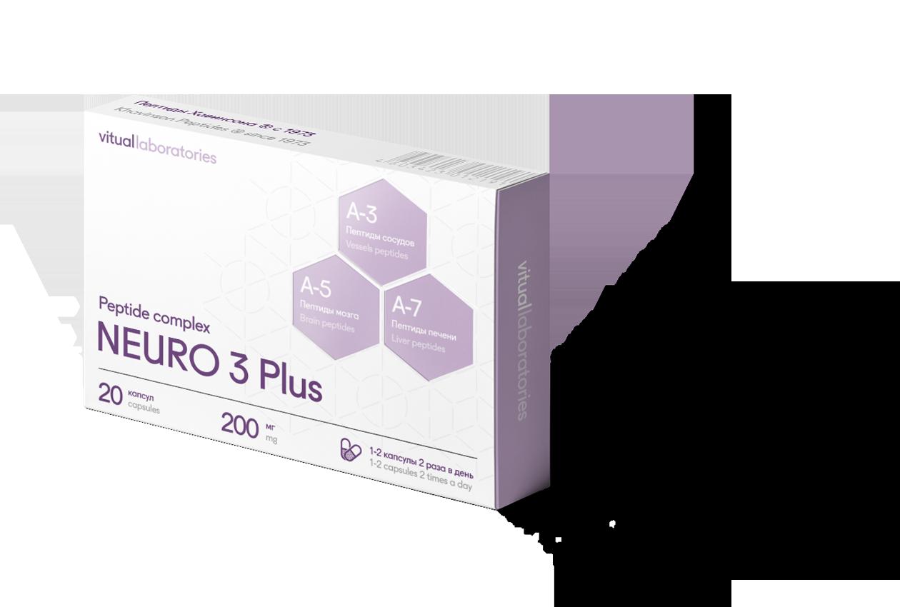 НЕЙРО 3 Плюс 20 (Neuro 3 Plus) нервная система и мозг – мозг, сосуды, печень. Пептидный комплекс