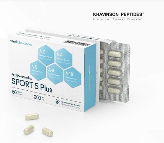 СПОРТ 5 Плюс (Sport 5 Plus) резервные возможности тела – мозг, тимус, сосуды, хрящи, мышцы.Пептидный комплекс
