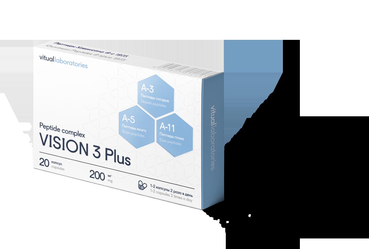 ВИЖЕН 3 Плюс 20 (VISION 3 Plus ) для зрения – глаза, сосуды, мозг. Пептидный комплекс