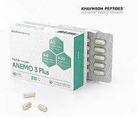 АНЕМО 3 Плюс 60 (ANEMO 3 Plus) для кроветворения организма костный мозг, тимус, сосуды. Пептидный комплекс