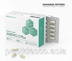 АНЕМО 3 Плюс 60 (ANEMO 3 Plus) для кроветворения организма – костный мозг, тимус, сосуды. Пептидный комплекс