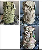 Рюкзак тактический RU 052 ткань Оксфорд 40 л HUNTSMAN бежевый НФ-0009475040