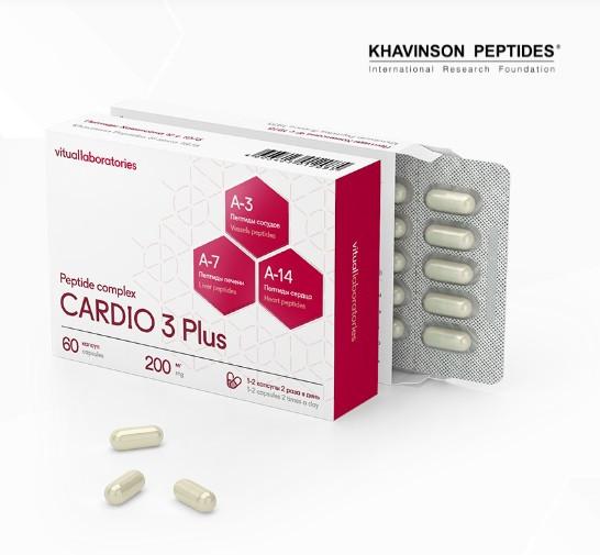 КАРДИО 3 Плюс 60 (Cardio 3 Plus) для сердечно-сосудистой системы  – сердце, сосуды, печень.Пептидный комплекс