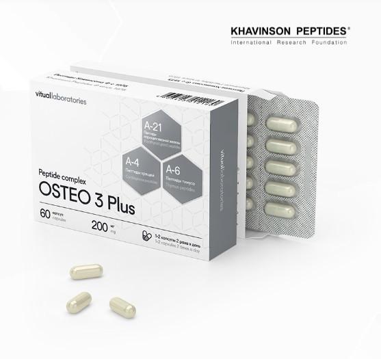 ОСТЕО 3 Плюс 60(OSTEO 3 Plus) крепкие кости и суставы–хрящи, паращитовидная  железа, тимус. Пептидный комплекс