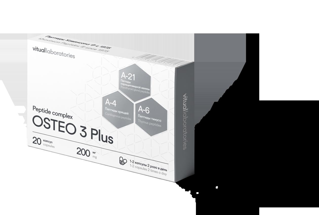 ОСТЕО 3 Плюс 20(OSTEO 3 Plus) крепкие кости и суставы–хрящи, паращитовидная  железа, тимус. Пептидный комплекс