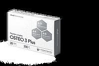 ОСТЕО 3 Плюс 20(OSTEO 3 Plus) крепкие кости и суставы хрящи, паращитовидная железа, тимус. Пептидный комплекс