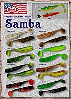 Плавающая силиконовая приманка Samba (Mann's) (Samba8_98=виброхвост, силикон, дл. 8 см, цвет 98)