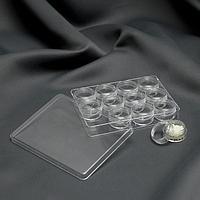 Контейнер для рукоделия, 12 баночек d = 2,3 см, 12,5 × 9,5 × 2 см, цвет прозрачный