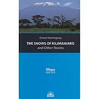 Хемингуэй Э.: Снега Килиманджаро. Билингва