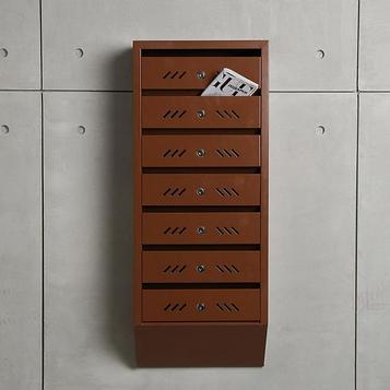 Ящик почтовый многосекционный, 7 секций, с задней стенкой, коричневый