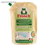 Жидкое средство для стирки Frosch «Марсельское мыло», концентрированное, 2 л