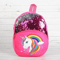 Мягкий рюкзак 'Единорог и радуга', с карманом, цвет розовый