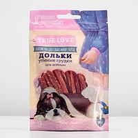 Лакомство для собак TRUE LOVE 'Дольки' мясо утки на коже, 50 г