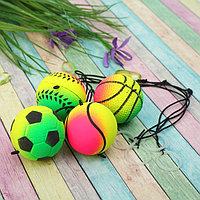 Мяч мягкий 'Попрыгун', на резинке, 4,7 см (комплект из 12 шт.)