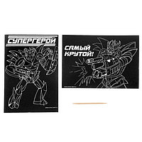 Гравюра 'Супергерой', полноцветное основание, набор 2 шт., 10 х 15 см