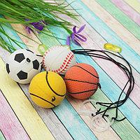 Мяч мягкий 'Спорт', на резинке, 4,7 см (комплект из 12 шт.)