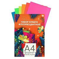 Бумага цветная А4, 6 листов, 6 цветов, флуоресцентная (комплект из 2 шт.)